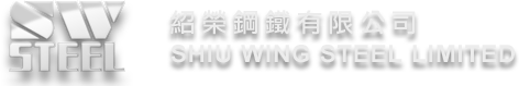 SHIU WING STEEL LIMITED